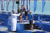 2015 1st ITU Abu Dhabi